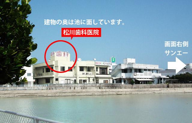 松川歯科への交通アクセス:写真5