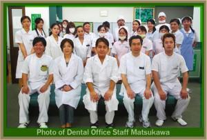 松川歯科医院スタッフ記念写真